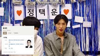 [빅스/레오, 혁] 혁이를 화나게 한 H (Feat. 젤리피쉬 피고용인 정택운)