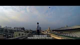 余仁生 2015 中秋节公益微电影 | Eu Yan Sang Mid Autumn 2015