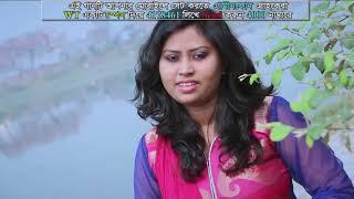 Vabonar Akash Eleyas Hossain Sharalipi Shiplu Nody Bangla Hits Music
