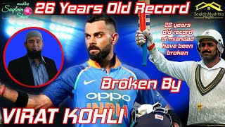 Virat Kohli breaks 26-year-old record of Javed Miandad