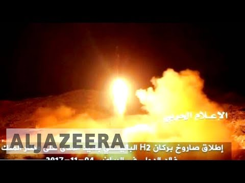 Saudi Arabia blames Iran for missile attack