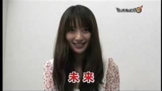 2010/06/01放送 メ~テレ) PV紹介と、ご本人のコメントがあります.
