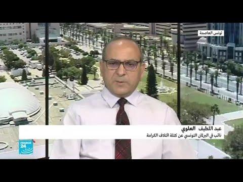 تونس: حركة النهضة تكلف الغنوشي بالتفاوض مع الرئيس والأحزاب لإيجاد بديل للحكومة  - نشر قبل 25 دقيقة