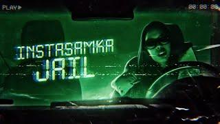 Смотреть клип Instasamka - Jail