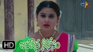 Chinnadana Nee Kosam - 28th December 2015 - Full Episode 19 - ETV Plus