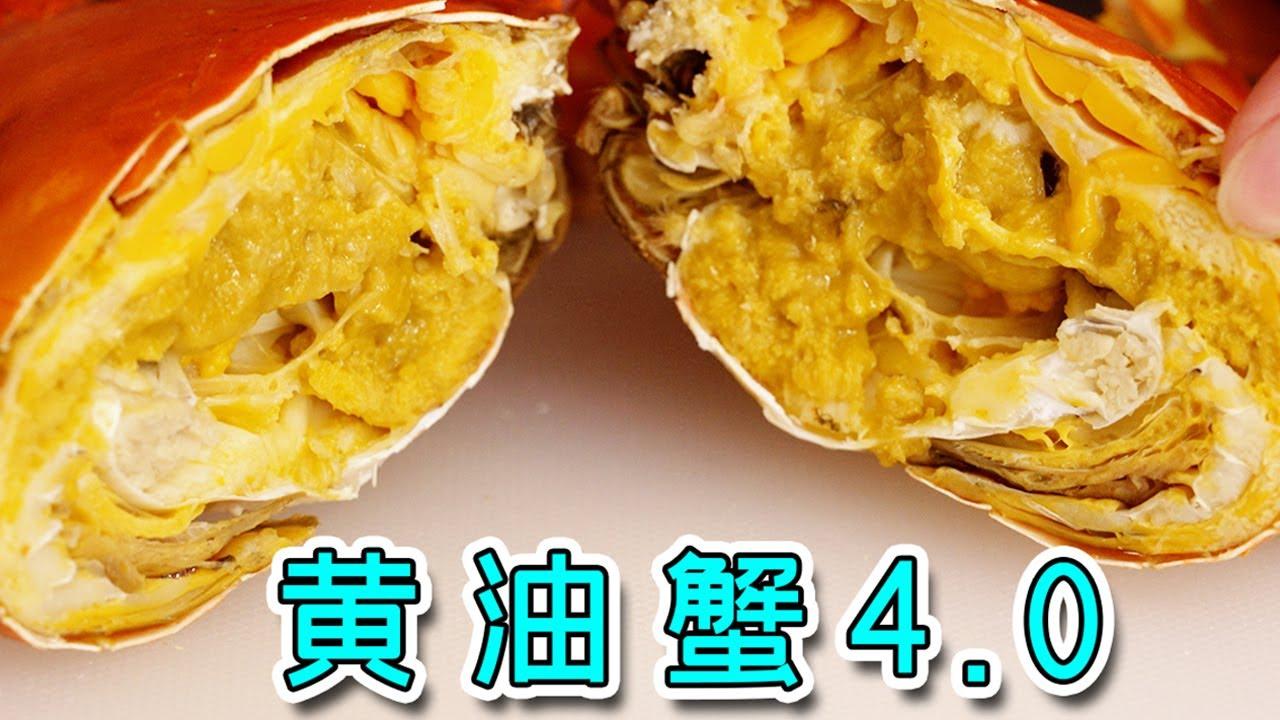 【大祥哥來了】試吃頂級頭手黃油蟹蓋飯!目前拍視頻吃的最開心的一頓!