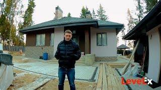 Одноэтажный дом из газобетона, который мы построили.