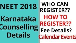 Karnataka NEET registration details 2018|Eligiblity for registration |Fee details |Calender events