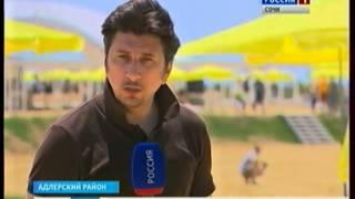В Сочи появился первый песчаный пляж(http://vesti-sochi.tv., 2015-06-15T12:11:53.000Z)