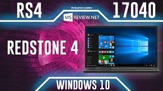 Windows 10 Build 17040 – Fluent Design, Специальные возможности, High Dynamic Range (HDR)