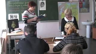Интегрированный урок.История и литература.mpg