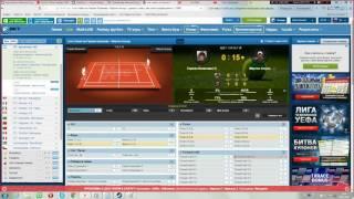 +600% К БАНКУ! Стратегия ставок на теннис