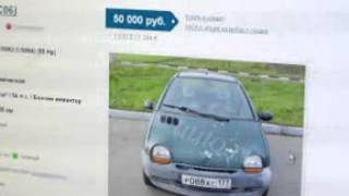 видео Продажа авто в Магнитогорске