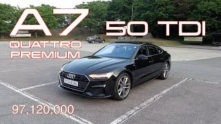 더 뉴 아우디 A7 50 TDI 콰트로 시승기(The New Audi A7 50 TDI quattro premium test drive)