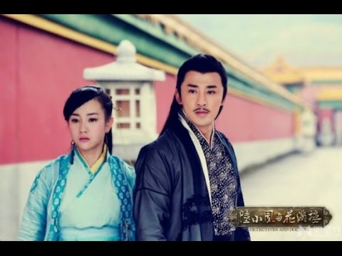 Raymond Lam Drama: 陆小凤与花满楼 1 Detectives and Doctors episoide 1