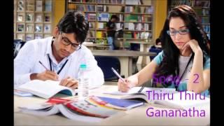 Telugu Karaoke_Thiru Thiru Gananadha_Singer: Harini
