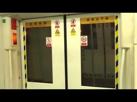 Shenzhen Metro Luobao Line MOVIA 456 Train (Hourui to Gushu)