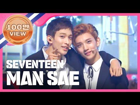 (ShowChampion EP.159) SEVENTEEN - Man Sae (세븐틴 - 만세)