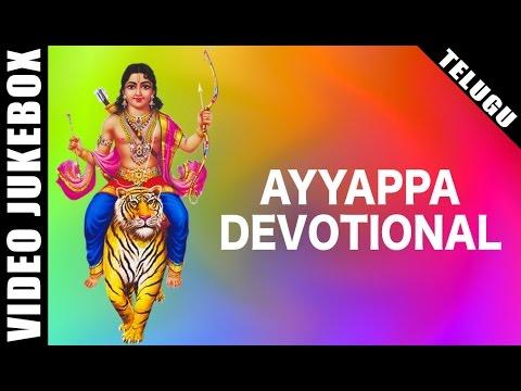 Ayyappa Telugu Devotional Songs | Swamy...
