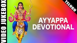 Ayyappa Telugu Devotional Songs | Swamy Saranam Ayyappa Songs | Best Video Songs 2016