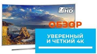 Обзор нового 4K UHD TV  Samsung MU6500 Curved (49MU6500; 55MU6500; 65MU6500)