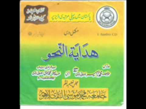 Pdf kitab fahimna