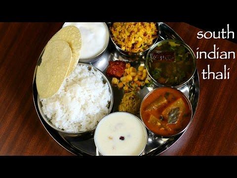 south indian thali recipe | veg south indian lunch menu ideas