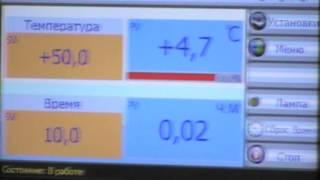 Универсальная испытательная машина GP UG 5 кН(, 2014-11-19T15:32:58.000Z)