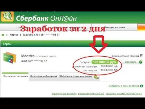 ренессанс кредит оплата кредита онлайн с карты сбербанка комиссия