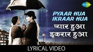 pyar hua iqraar hua with lyrics प्यार हुआ इक़रार हुआ गाने के बोल shree 420raj kapoornargisnutan