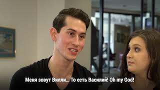 Как американские студенты учат русский?