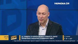 Гордон о кино, Гарике Харламове и государственных деньгах для проектов Скрыпина и Соколовой
