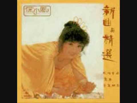 無奈  - 徐小鳳  1981  (原曲﹕鵜戸参り/Junk)