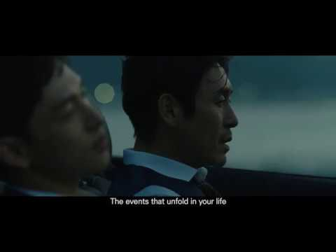 THE MERCILESS Official Int'l Teaser Trailer