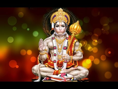 Sri Anjaneya Ashtottara Shatanamavali | 108 names of Lord Hanuman