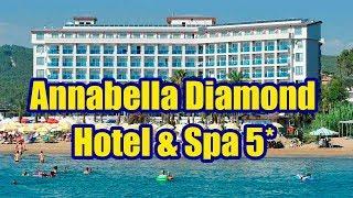 Отели Турции Annabella Diamond Hotel Spa 5 Аланья Инджекум