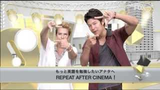FOX BACKSTAGE PASS #218 REPEAT AFTER CINEMA! English course Part65.