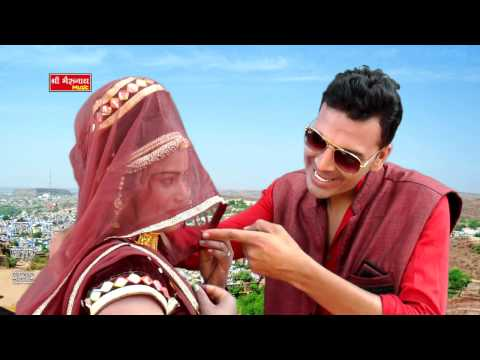 आ गया DJ डांस धमाका 2017 !! ब्यान घूँघट खोल !! New Rajsthani Dj Marwadi Song