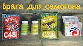 2 окт 2016. Наш сайт: http://siberiancustom. Ru дрожжи pakmaya cristal в магазинах пятерочка по всей россии за 20 рублей!!!. ✓группа вк: