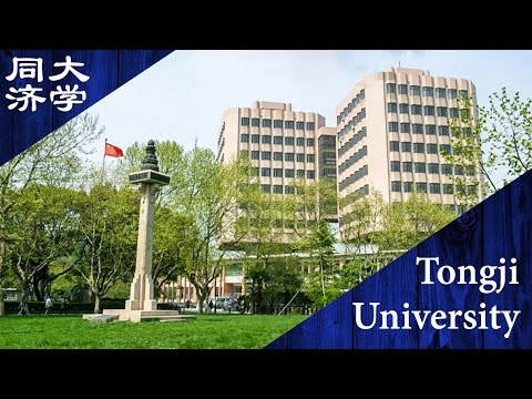 Will in Tongji University (China)