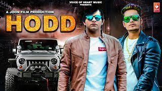 Hodd (Full Song) New Haryanvi Songs Haryanavi 2019 | Vipin Joon , Amit Saini |Vohm