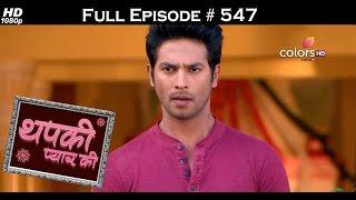 Thapki Pyar Ki - 12th January 2017 - थपकी प्यार की - Full Episode HD