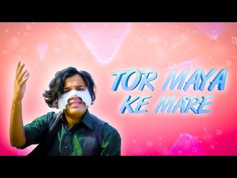 BCS Ragasur - Tor Maya Ke Mare | Official Music Video | Chhattisgarhi Romantic Song