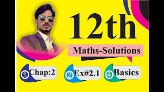 Maths Solutions Inter part-2 chap#2 Ex#2.1