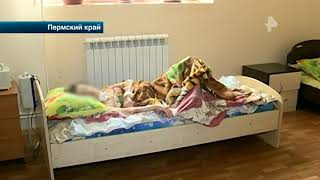 Видео из пермского дома престарелых-\