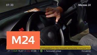 """""""Правила города"""": как продать автомобиль - Москва 24"""