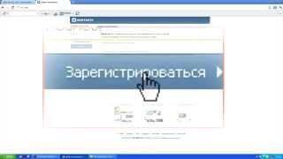 Социальная сеть ВКонтакте!(, 2013-01-13T18:41:14.000Z)
