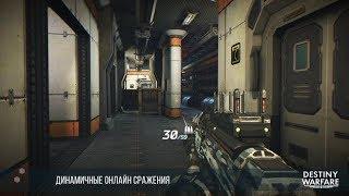 Destiny Warfare (Unreleased) First Look [Ultra Settings 50FPS]
