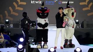 191130 2019 kt wiz 팬 페스티벌, 연구대상(배제성 선수)