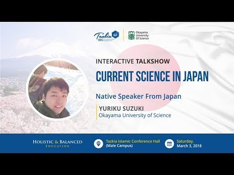 """INTERACTIVE TALKSHOW """"CURRENT SCIENCE IN JAPAN"""""""